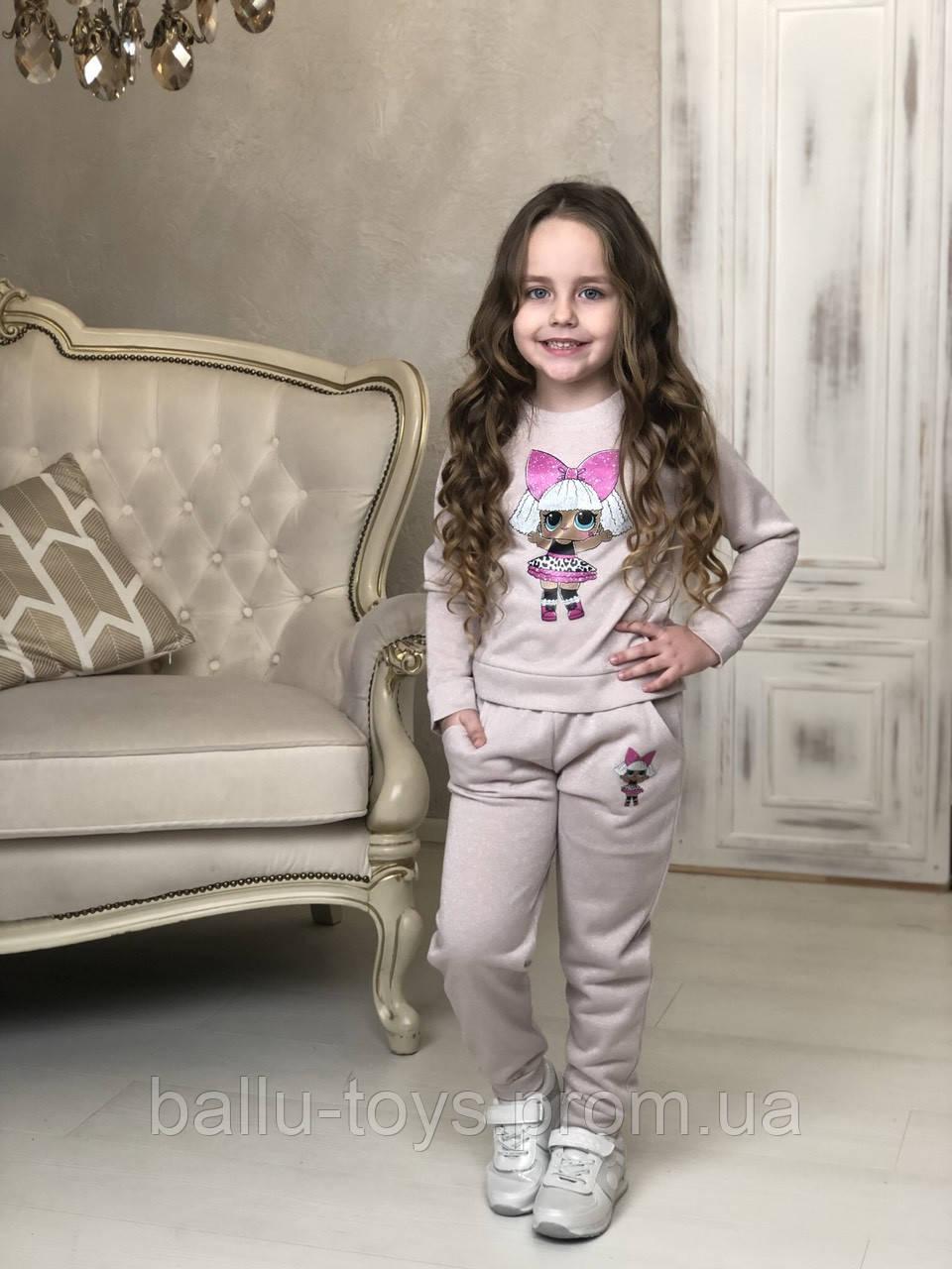 Модный костюм для девочек LOL (4-9 лет)