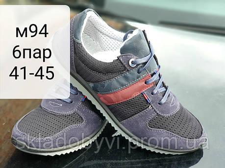 Кросівки спортивні дорослі на липучці 41-45, фото 2