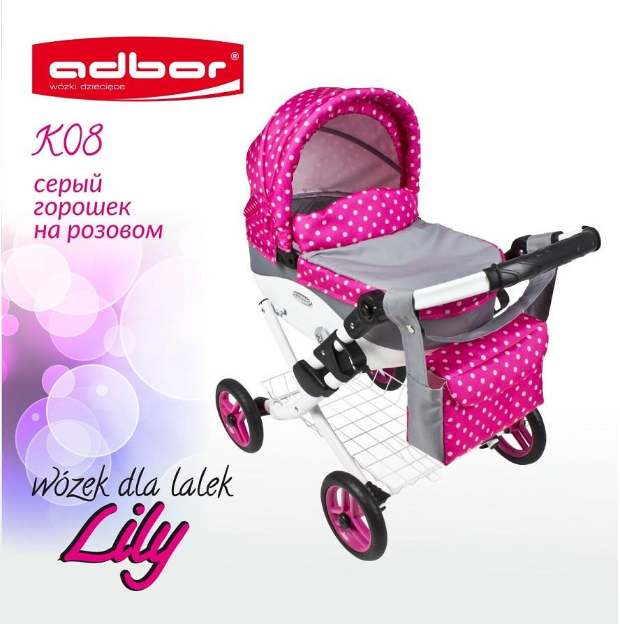 Кукольная коляска Lily TM Adbor (К08, серый, горошек на розовом)