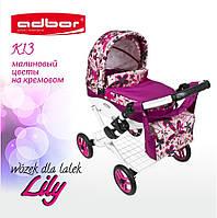 Кукольная коляска Lily TM Adbor (К13, малиновый, цветы на кремовом)