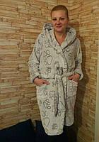 Теплый красивый  женский махровый  халат 42-50, доставка по Украине