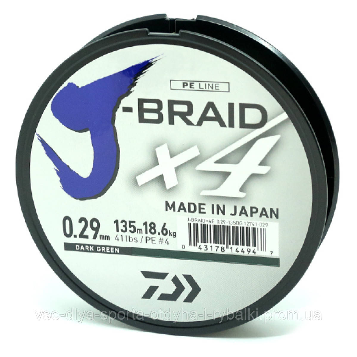 Шнур Daiwa J-Braid X4E 0,29mm 135m Dark Green