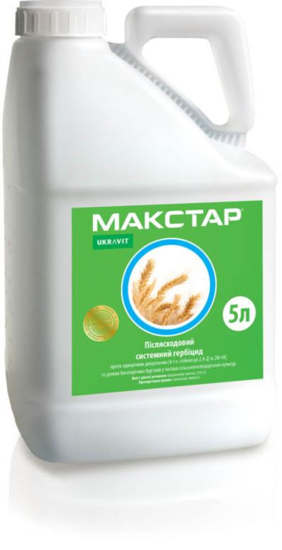 Гербицид Макстар (Старане), Укравит; флуроксипир-мептил 250 г/л, злаковые, кукуруза, мак, лук