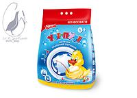 Стиральный порошок детский «Ути-Пути» универсальный 4,5кг