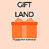 "GiftLand.com.ua ""Подарунки кожному!"""