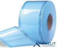 Пакеты для стерилизации в рулоне (Medicom), 5см*200м, 1шт.