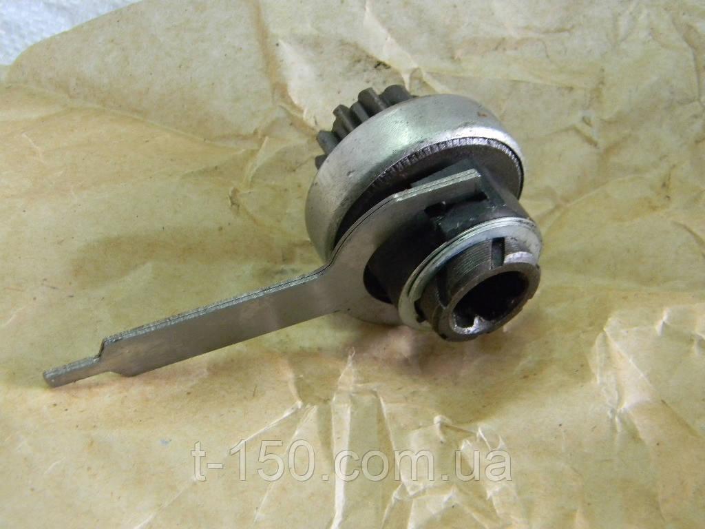 Привод стартера ВАЗ 2101-07(херс.старт.263.3708) с рычагом