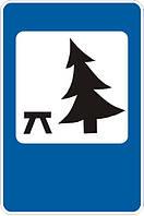 Знаки сервиса — 6.15 Место отдыха, дорожные знаки