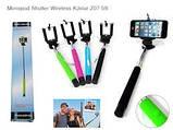 Палка для селфи Selfie Z07-5S с кабелем Черный, фото 6