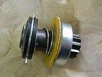 Привод стартера ВАЗ 2108-099 к старт. 29.3708-01 (Эл-маш), фото 1