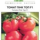 Семена томата Пинк Топ F1 500 шт