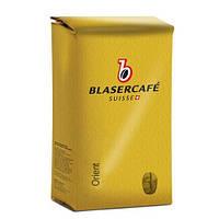 Кофе в зернах BLASERCAFE ORIENT, 250 Г
