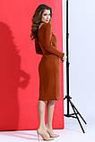 Красивое женское облегающее платье с кулоном 42-48р., фото 4