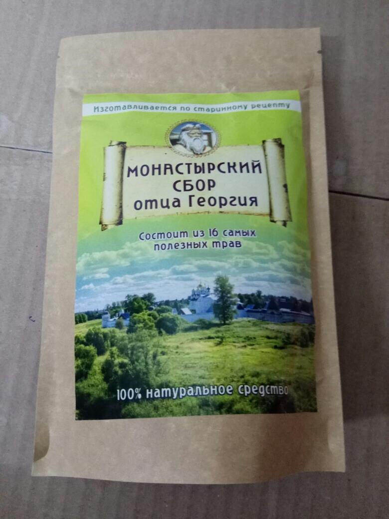 Монастырский сбор Отца Георгия из 16 трав, 50 грамм