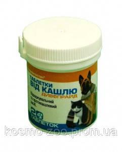 Таблетки от кашля Дивопрайд для котов и собак 50 шт