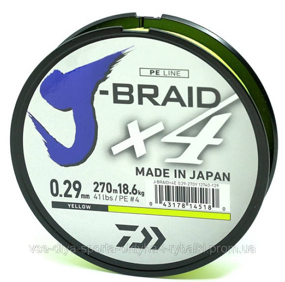 Шнур Daiwa J-Braid X4E 0,29mm-135m yellow