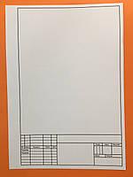 Бумага для черчения со штампом Полиграфист А4 (210*297) мм, 160 г/м2, 1 лист