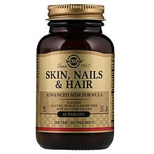"Витамины для кожи, ногтей и волос SOLGAR ""Skin, Nails & Hair"" улучшенная МСМ формула (60 таблеток)"