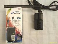 Фильтр внутренний KW Zon Dophin KF-150, 200, 350