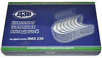 Вкладыши шатунные Р1 ЯМЗ 236 87,75 мм, R1 (пр-во ДЗВ) (Арт. 236-1000104 Р1)