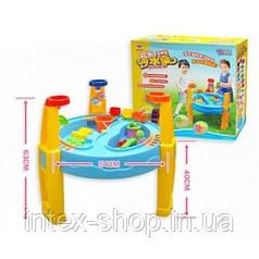 Стол-песочница M 1869, круглая (для воды и песка+игрушки)