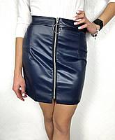 Женская короткая юбка из стрейч кожи