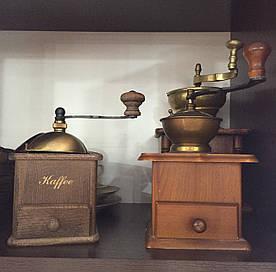 Кофемолки ручные антиквар из Германии