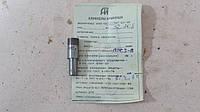 Алмазный карандаш Тип 02 исполнения С карат 1 3908-0088С