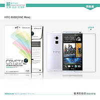 Защитная пленка Nillkin для HTC One  MAX  8088 глянцевая