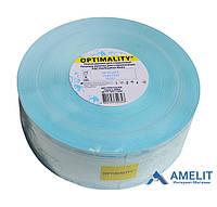 Пакеты для стерилизации в рулоне (Optimality), 10см*200м, 1шт.