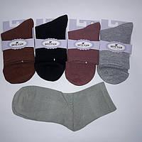 Шкарпетки жіночі Шугуан