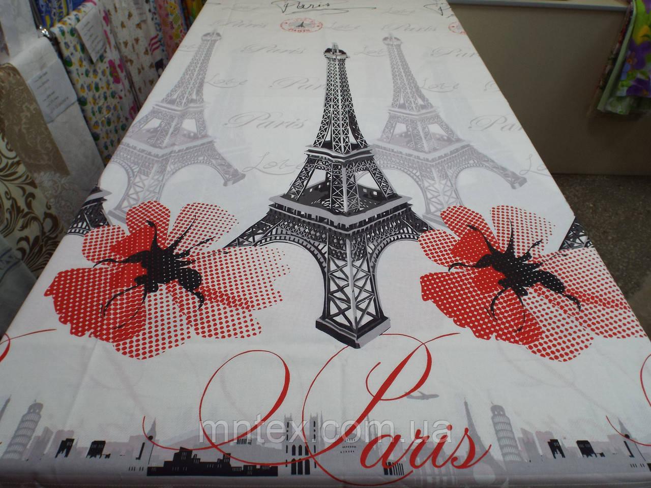 Ткань для пошива постельного белья бязь премиум Париж