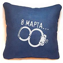 "Сувенирная подушка Slivki №01 ""8 Марта"", цвет синий"