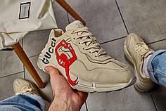 Мужские кроссовки Gucci Rhyton Red Lips ( Реплика ) 42 размер