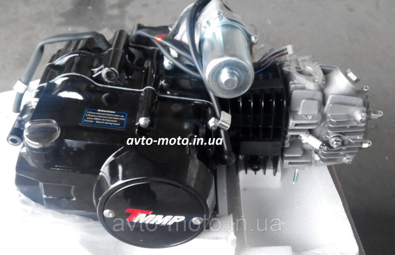 Двигатель мопед Актив 125 см3 полуавтомат (цилиндр алюминиевый)