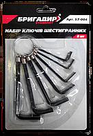 """Набор ключей шестигранных, 8 шт """"Brigadier Professional"""" (66108000)"""