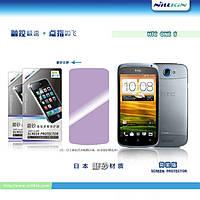 Защитная пленка Nillkin для HTC One S матовая