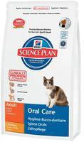 Сухой корм Hills SP Feline Adult Oral Care Chicken для взрослых кошек для здоровья ротовой полости 1.5 кг.