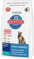 Сухой корм Hills (Хилс) SP Feline Mature Аdult 7+ Tuna для пожилых кошек с тунцом 2 кг.