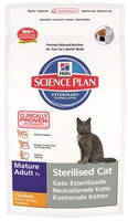Сухой корм Hills (Хилс) SP Feline Mature Adult 7+ Sterilised Cat для кастрированных котов 1.5 кг.