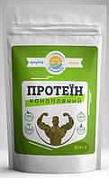 Конопляний протеїн, 500 г