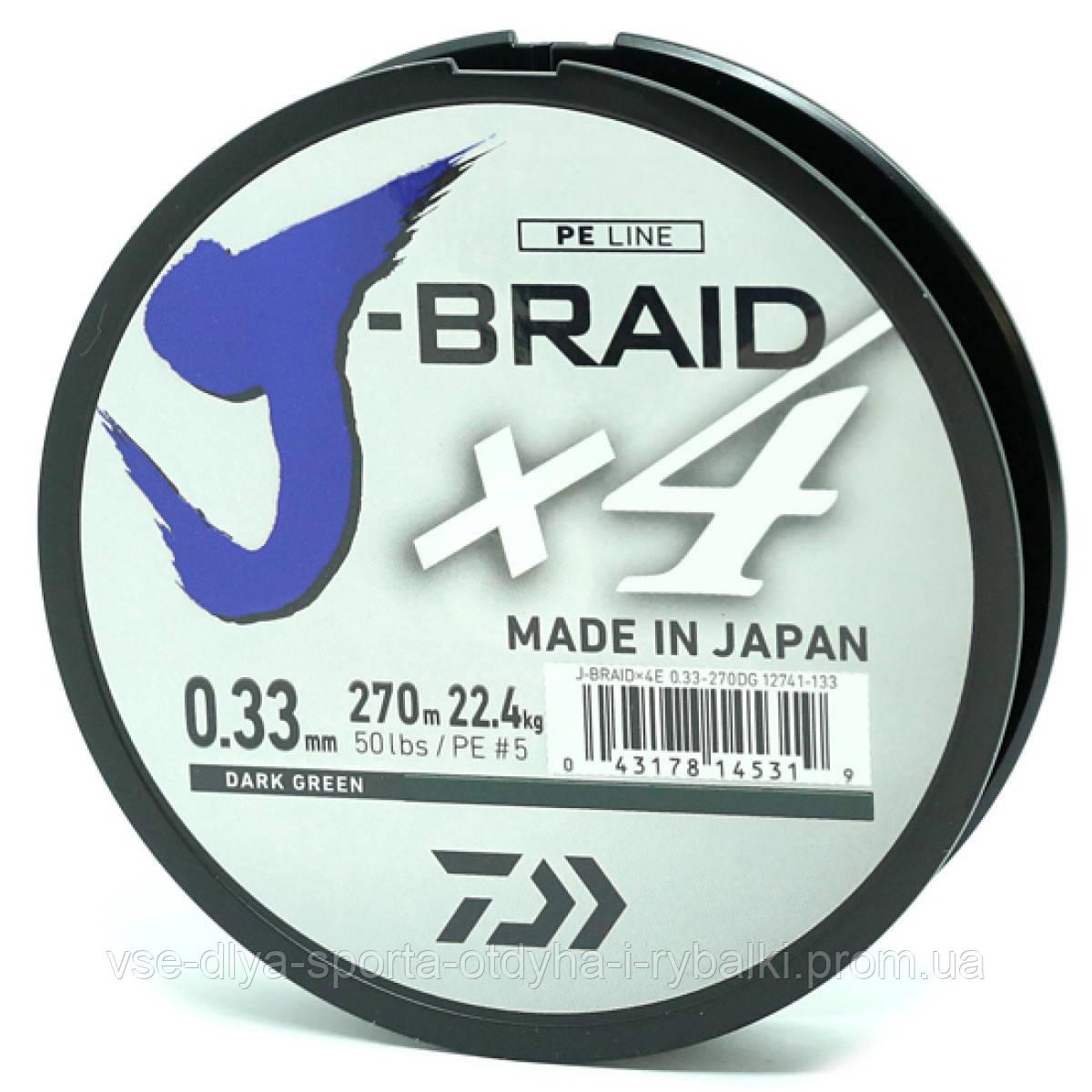 Шнур Daiwa J-Braid X4E 0,33mm-270m Dark Green