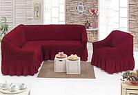 Еврочехол на угловой диван с креслом, Турция с оборкой (Бордо)