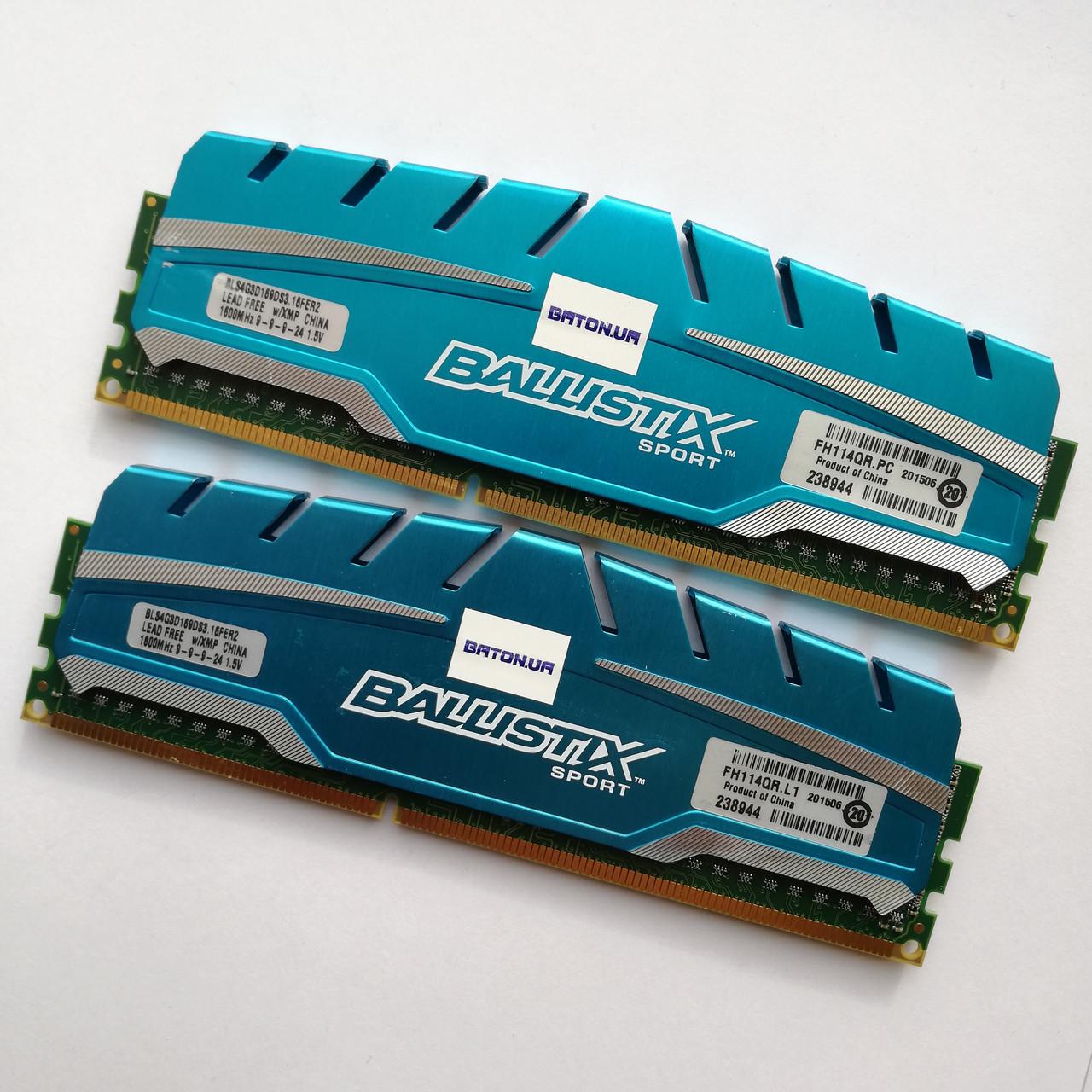 Игровая оперативная память Crucial Ballistix DDR3 8Gb (4Gb+4Gb)  1600MHz 12800U CL9 (BLS4G3D169DS3.16FER2) Б/У