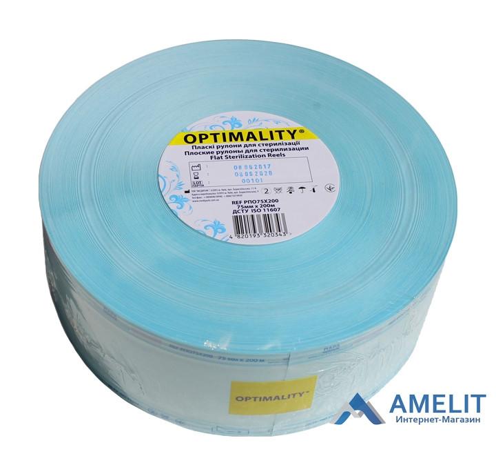 Пакети для стерилізації в рулоні (Optimality), 7,5 см*200м, 1шт.