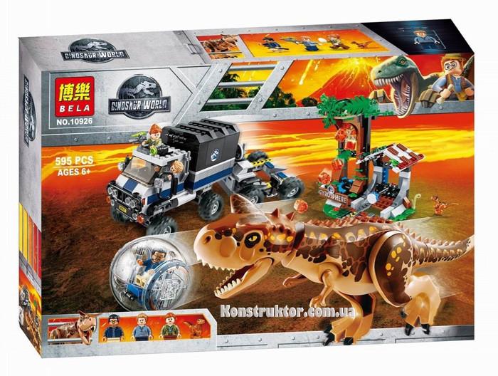 "Конструктор Bela 10926 ""Побег в гиросфере от карнотавра"" 595 детали. Аналог Lego Jurassic World 75929"