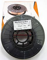 Сварочная проволока 1,0 мм