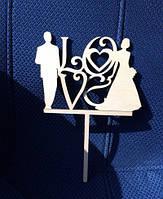 Свадебные топпера