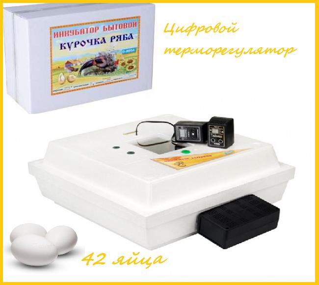 """Инкубатор """"Курочка ряба"""" на 42 яиц ( цифровой терморегулятор) механический переворот"""
