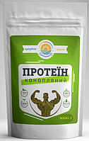 Конопляный протеин, 1 кг
